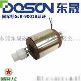 小型直流圆管式推拉电磁铁螺线管生产厂家
