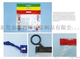 杭州服装袋定制,一个**包装袋设计要注意哪些要素?