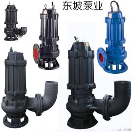 大型切割泵 带切割式排污泵 高扬程污水泵