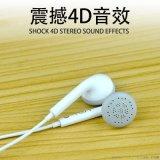 耳塞式有线耳麦 适用苹果三星华为OPPO线控耳机