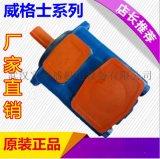 25VTAS17A-2202CC22R 威格士葉片泵