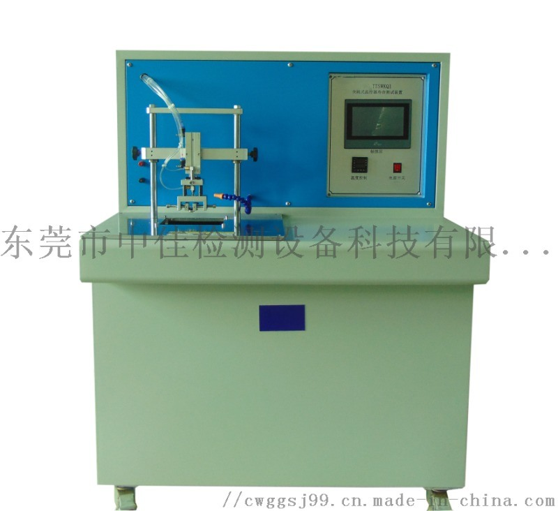 供应 突跳式温控器寿命测试装置ZJ-WKSM01