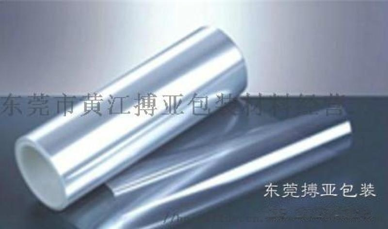 东莞搏亚供应PE保护膜