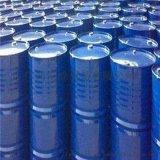 寧夏粉體矽烷偶聯劑6011代理商