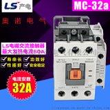 LS产电GMC-22交流接触器