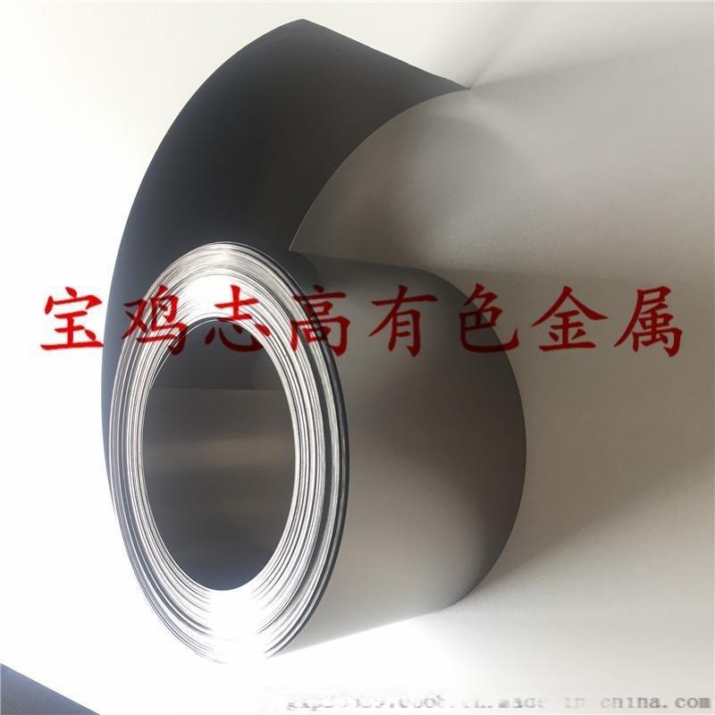金属膜片用哈C带材  HC带材  哈C-276带材