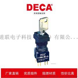 DECA 台湾进联钥匙开关旋钮开关ADA16K