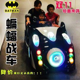 这个玩具车太帅了,要是拿来投资经营肯定能赚钱