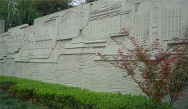 石雕浮雕雕刻样式图片