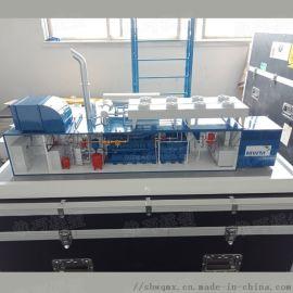 定制内燃机发电机组模型定做燃气轮机模型发电机模型