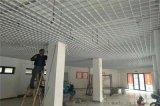 西餐吧吊顶铝格栅 茶餐厅黑色铝格栅【源头厂家】
