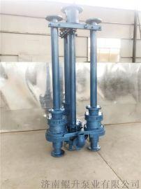 KSL液下渣浆泵-高铬材质**率半开式叶轮