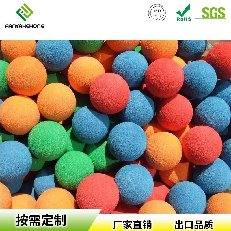 高品质彩色EVA泡沫球弹力橡胶球 减震缓冲