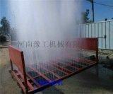 安陽工地洗輪機 專業定製型號齊全