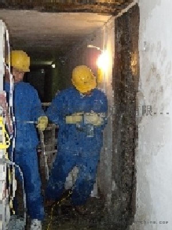 水電站地下通道砼裂縫滲水堵漏處理