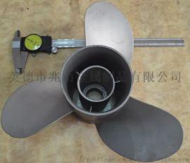 不锈钢螺旋浆精铸件-东莞不锈钢硅溶胶铸造厂家