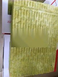 上海樱花岩棉公司 工业用岩棉铁毡