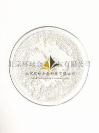 常用材质:Ag 产品规格:丝、颗粒、粉、片、棒