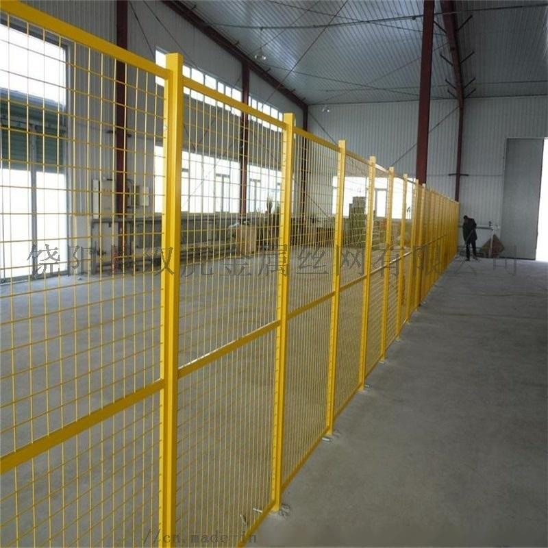 機械防護網 車間隔離欄 廠區隔離安全帶