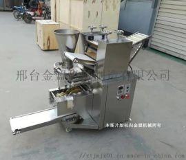 厂家直销2019新款仿手工不锈钢全自动饺子机