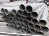 直径159mm不锈钢管 304材质不锈钢无缝管