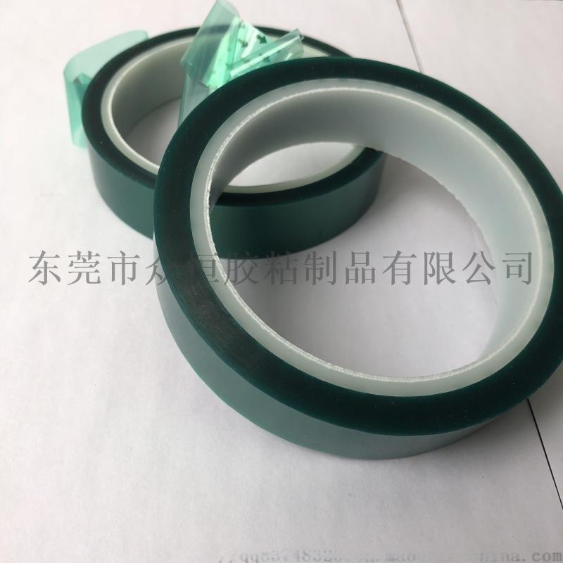 PET绿色高温硅胶带