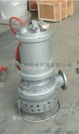 青海龙门支架专用潜水泥砂泵 微型耐磨污泥泵操作简单