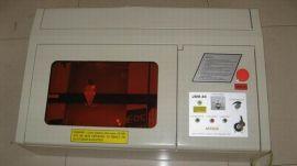 激光印章机(MS-K40出口型)