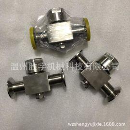 S供应不锈钢疏水阀 热动力疏水阀 快装疏水器 排水阀