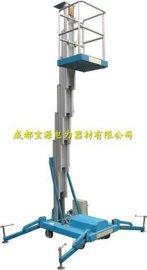 铝合金升降机