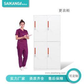 SKH098-4 更衣柜 ( 4门,经久耐用)储物柜 鞋柜 宿舍衣柜
