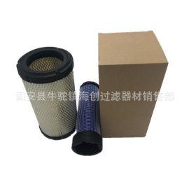 供应 替代 AF804M P119375空气滤芯滤清器 工程机械过滤器滤芯