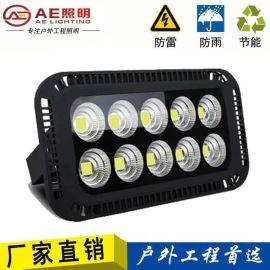 AE照明LED隧道灯500W聚光防水户外灯室外灯泛光灯广告灯投射灯400W超亮 10芯片500W暖光 遂道灯