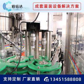 果汁灌装机 热灌装三合一设备  纯净水生产设备