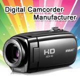 高清數碼攝像機(DHV-62)