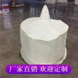 鼎亚厂家直销定制离心机滤袋  三足式离心机滤袋 涤纶滤袋 化工