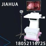 江苏佳华JH-5004电子阴道镜妇科检查设备安全可靠快速发货