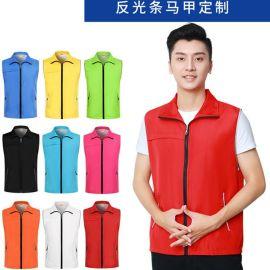 反光条志愿者马甲定制团体义工红背心广告衫工作马夹印字印制