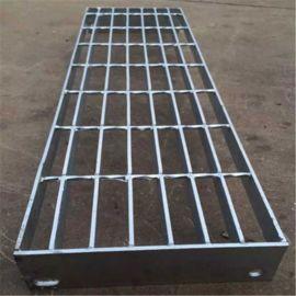 钢格栅踏步板厂家现货供应走道踏步板 私人定制钢格板楼梯踏步