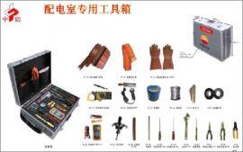 防爆配电室工具箱