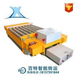 重载轨道滑触线供电旋转平台3吨 电动平板车电动轨道运料车