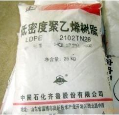 LDPE橡胶原料(2102TN26)