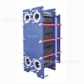 蒸汽炉海水养殖恒温用板式加热器