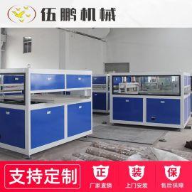 厂家直销PE塑料管材生产线定制 PVC塑料管材生产流水线设备