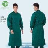 廠家直銷 全棉手術服 全包圍 男女醫生手術服 醫院手術衣 現貨