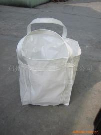 南宁吨袋厂供应集装袋