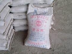 低鹼度硫鋁酸鹽水泥