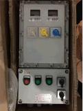 鍋爐房動力防爆配電箱