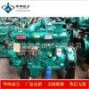 生产潍坊HK6113ZLD柴油机六缸水冷165kw柴油机厂家直销