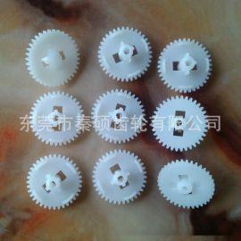 东莞市秦硕供应塑胶齿轮 电子贺卡用模数0.5齿数36齿塑料齿轮